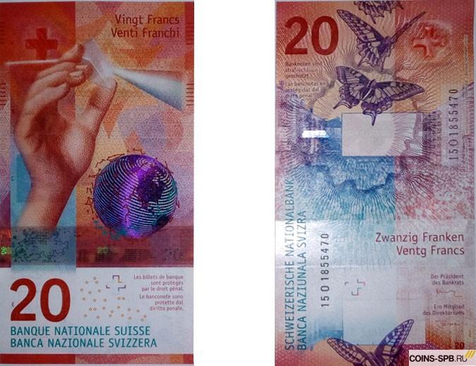 Описание  Новая банкнота Швейцарии 20 франков. В обращении с 17 мая 2017.  НОВИНКА e3af4f9937d