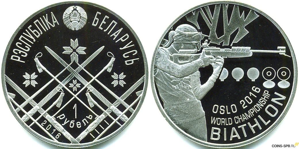 монета 1 рубль с графическим знаком рубля тираж
