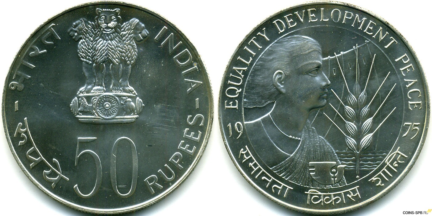 http://www.coins-spb.ru/images/cms/data/coins/india/50-rupees-1975-fao.jpg