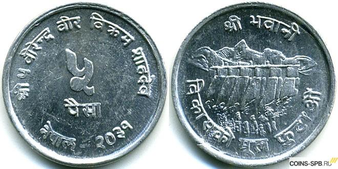 evidence act 2031 nepal