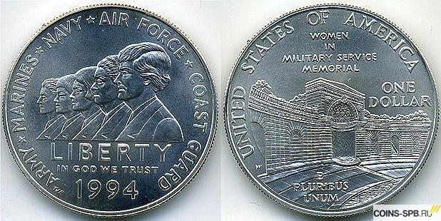 Поступление в продажу монет на 21.06.10.