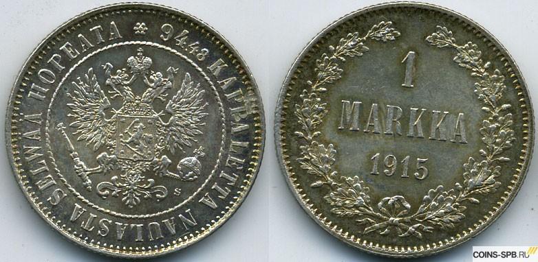 Монеты российская финляндия 25 копеек украины 2011