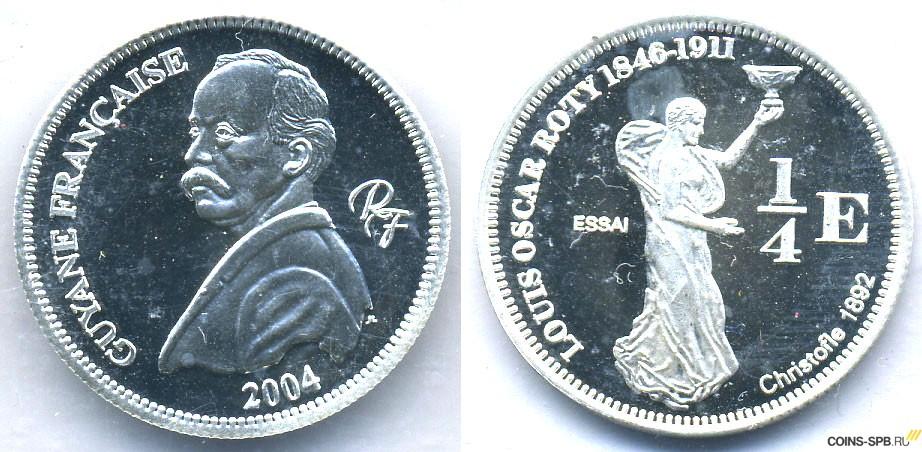 Курс евро к рублю продажа в