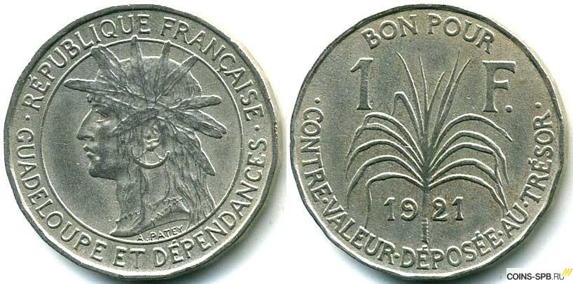 Монеты 1921 года купить 50 sen