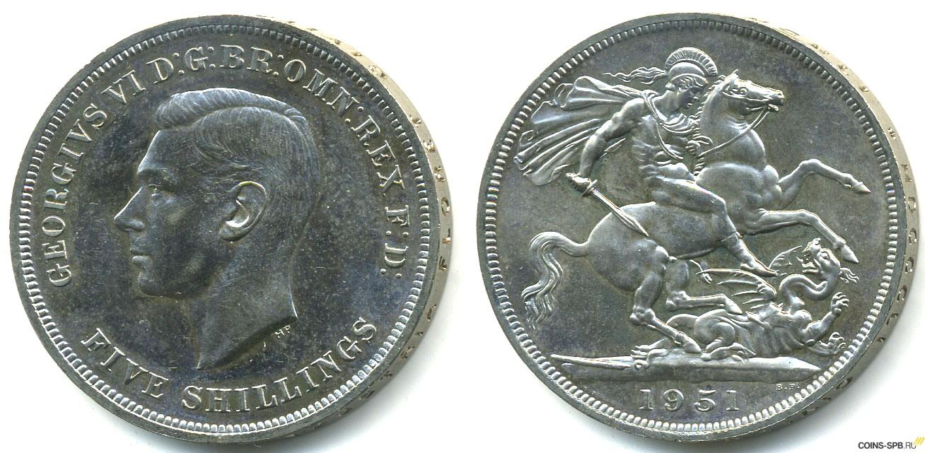 2 рубля 98 года цена