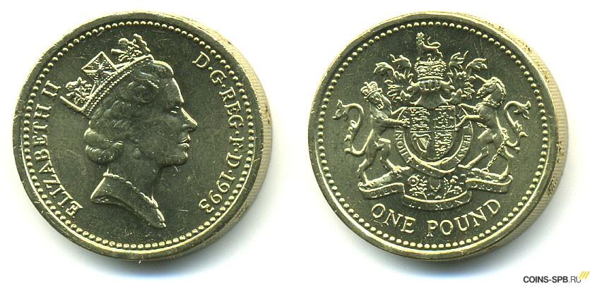 Монеты 1 фунт великобритании сколько стоят монеты министерства