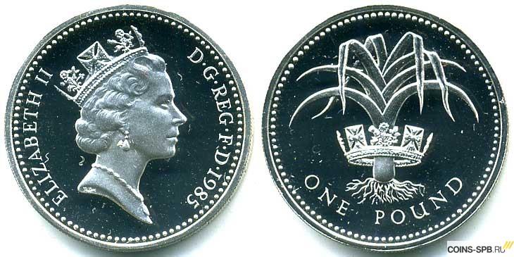 Монеты великобритании 1 фунт купить стотинки