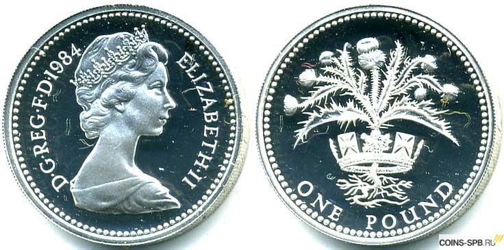 Продать фунты монеты архивмонет ру