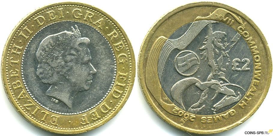 2 фунта купить 1 копейка 1893 года