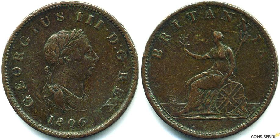 Монеты великобритании пенни сколько стоит сочинская монета 25 рублей 2014