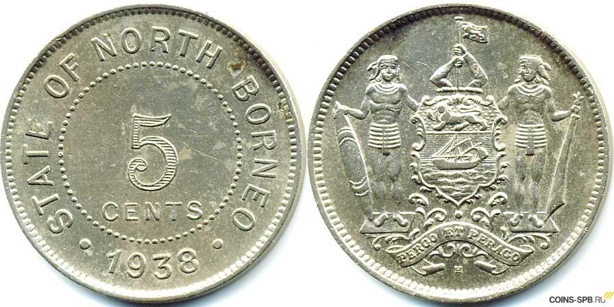 Северное борнео 5 гибралтарских фунтов 2012 серебро лондонский мост, юбилей королевы