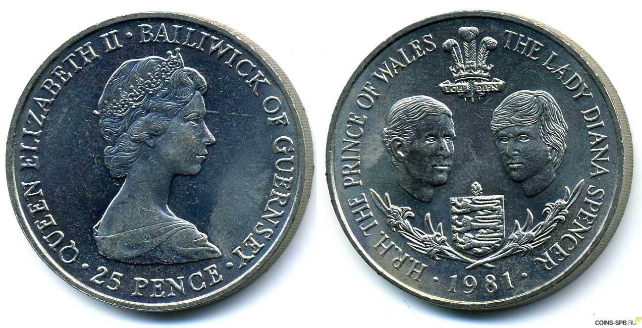 25 пенсов 1981 5 рублей 1990 ереван цена