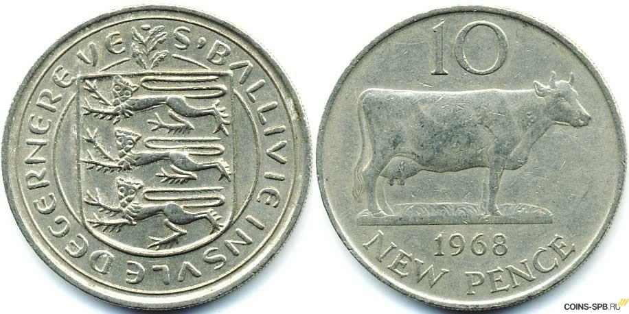 Монеты гернси 50 форинтов 1995 цена