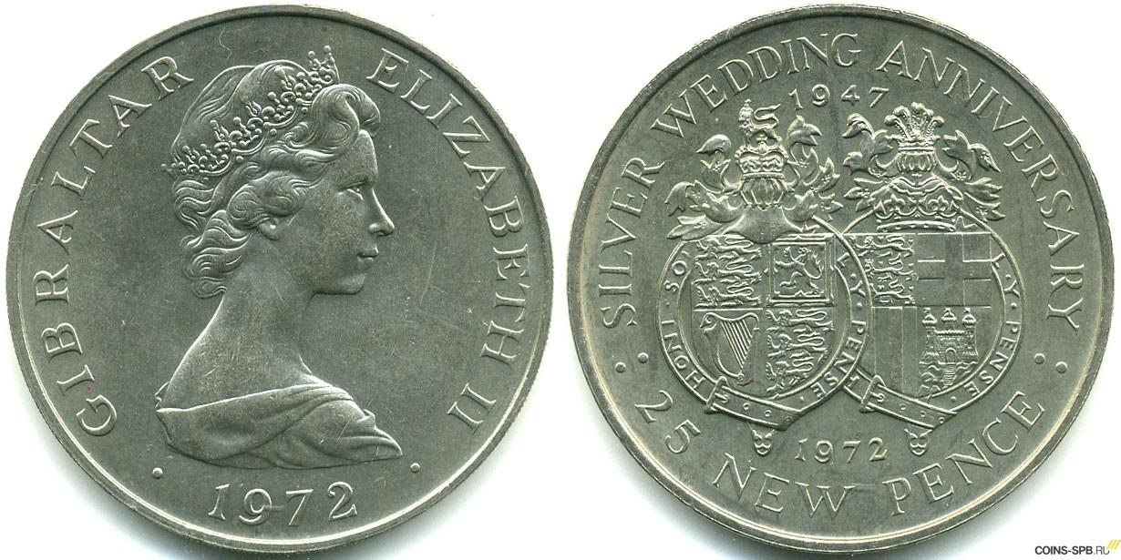 Монеты гибралтара магазины монет в казани