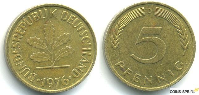 Редкие монеты германии знак отличный пожарник цена