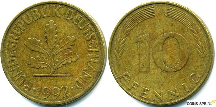 500 рублей 1912 года цена