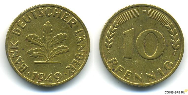 українські цінні монети