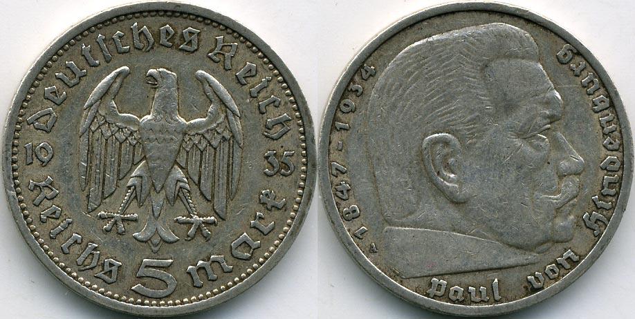 Продать монеты германии цены древнеримская весовая единица