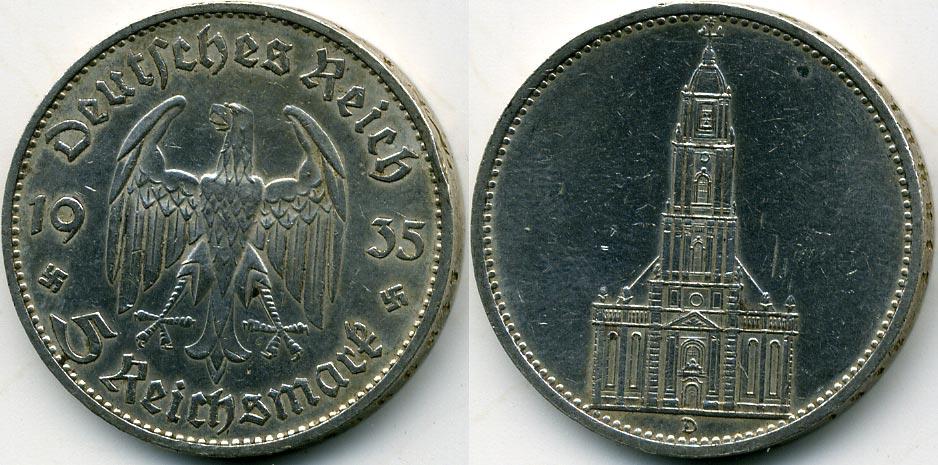 Цена монеты 5 марок 1973 года германия сколько стоит пять десят тенга казакстанской республикасы 2000 года