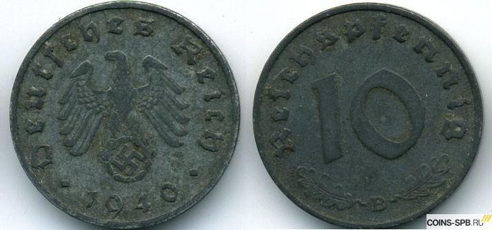 3 коп 1940 года цена разновидность