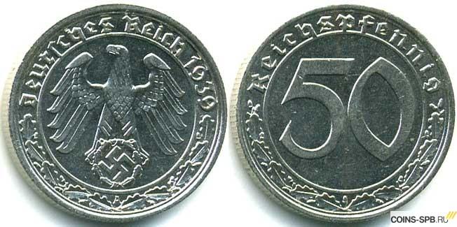 Монеты германия третий рейх монета дзюдо армянский драм