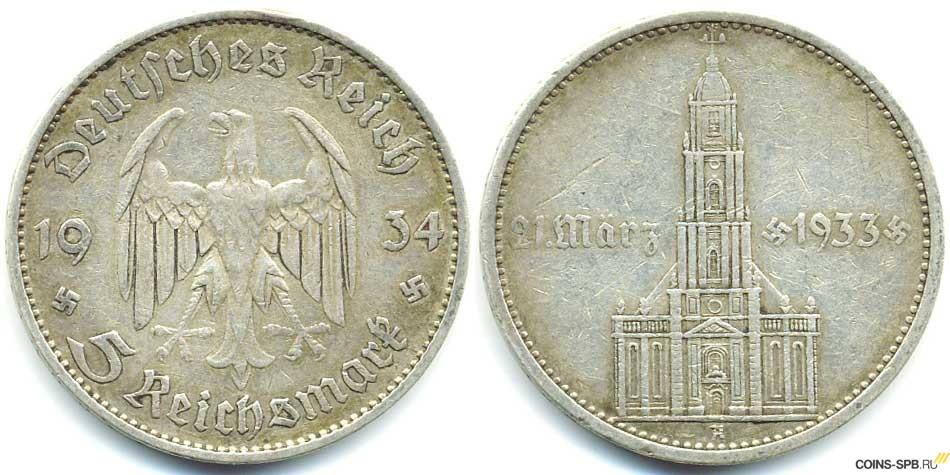 Монеты германии продать стоимость монет 10 рублей ммд 2009 года