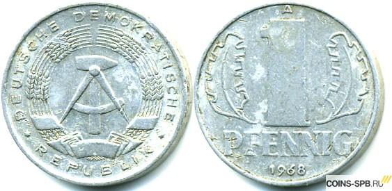 сколько стоит серебряная монета в 2 лата 1926 года цена