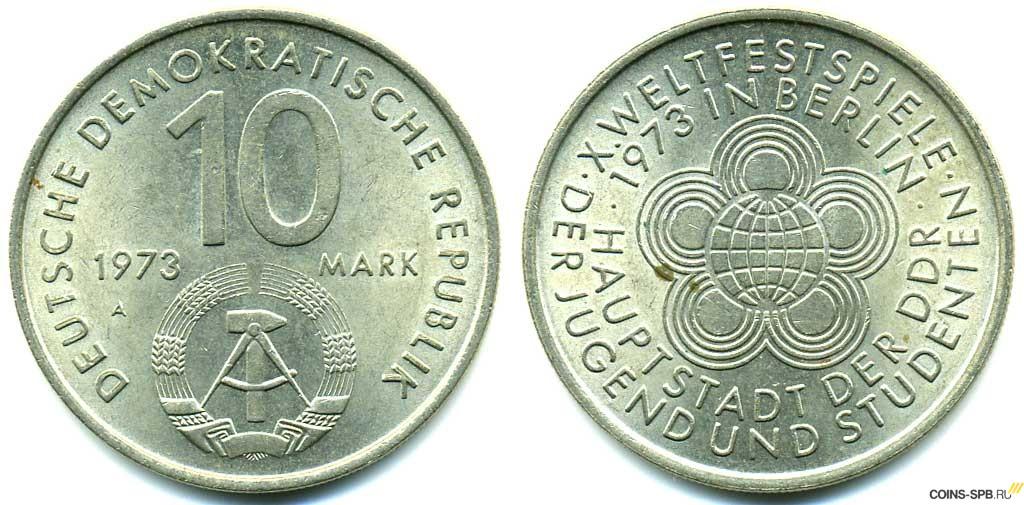 Юбилейная монета гдр монета 5 рублей берлин