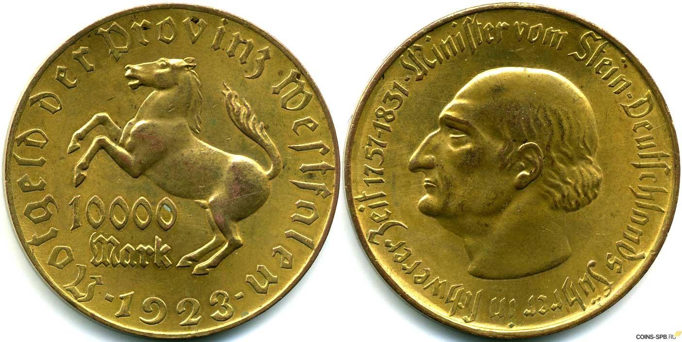 Каталог монет германии с ценами новые купюры сша
