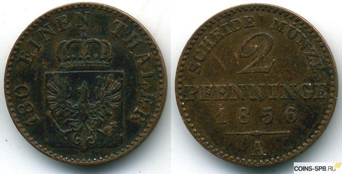 Прусские монеты искатели реликвии