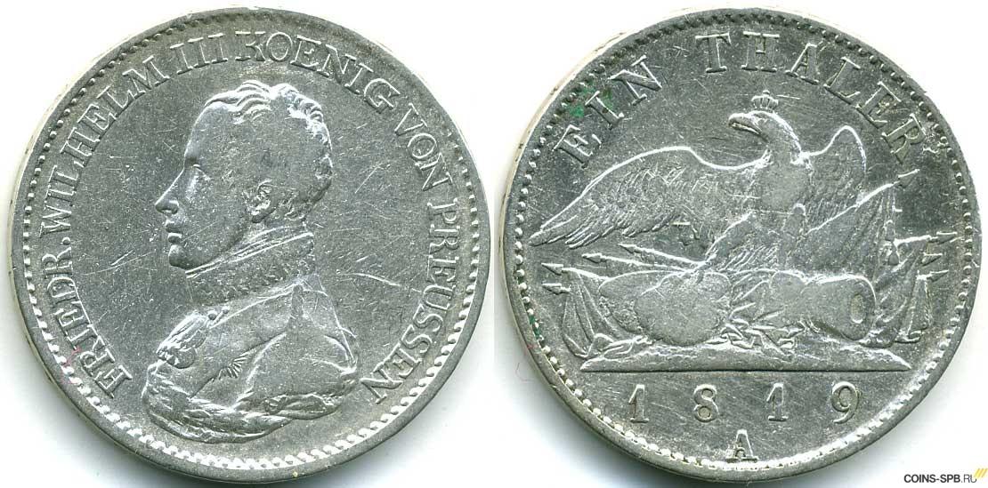 Монеты пруссии каталог монеты ссср 1960 года