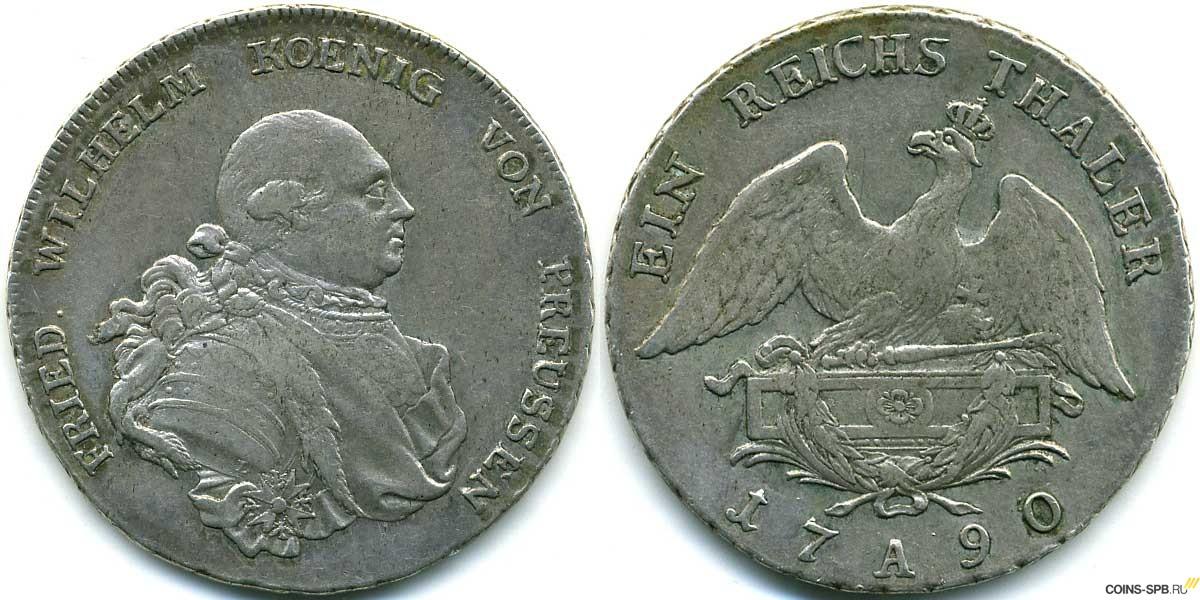 Каталог монет германии с ценами 13000 евро