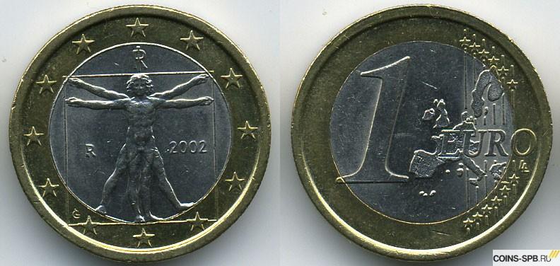 Монеты 2002 упаковка монет