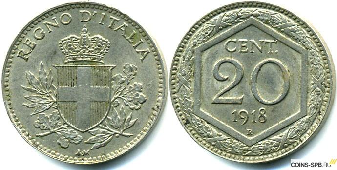 Италия 1918 марки бурунди