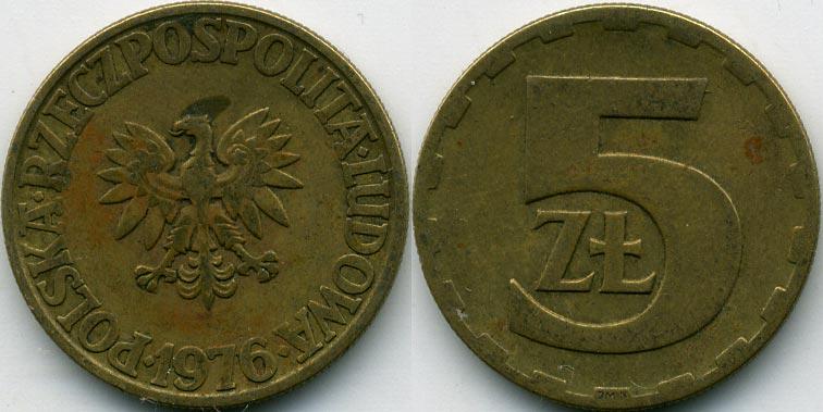 редкая монета 2 рубля 1997 года цена