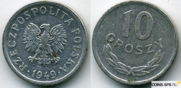 10 грошей 1949 года цена куплю монеты 2012 года