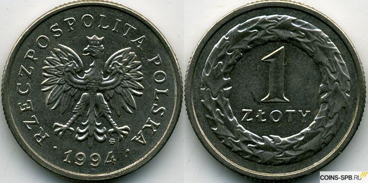 Сколько стоит 1 злотый 1994 год? окровавленная монета