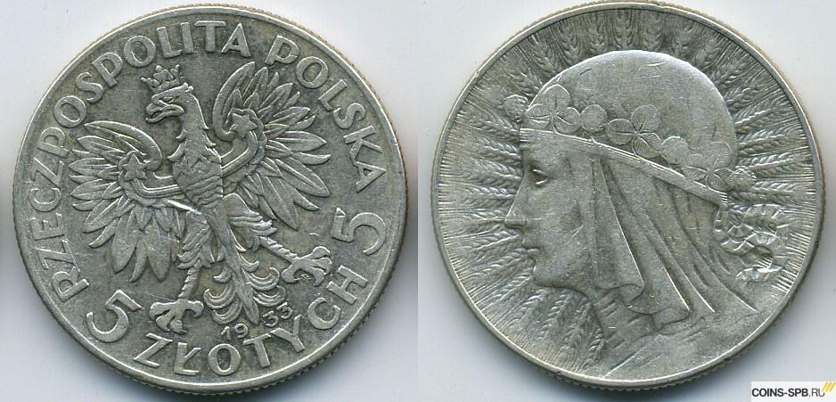 Монета 5 злотых 1934 цена коллекционер монет книга