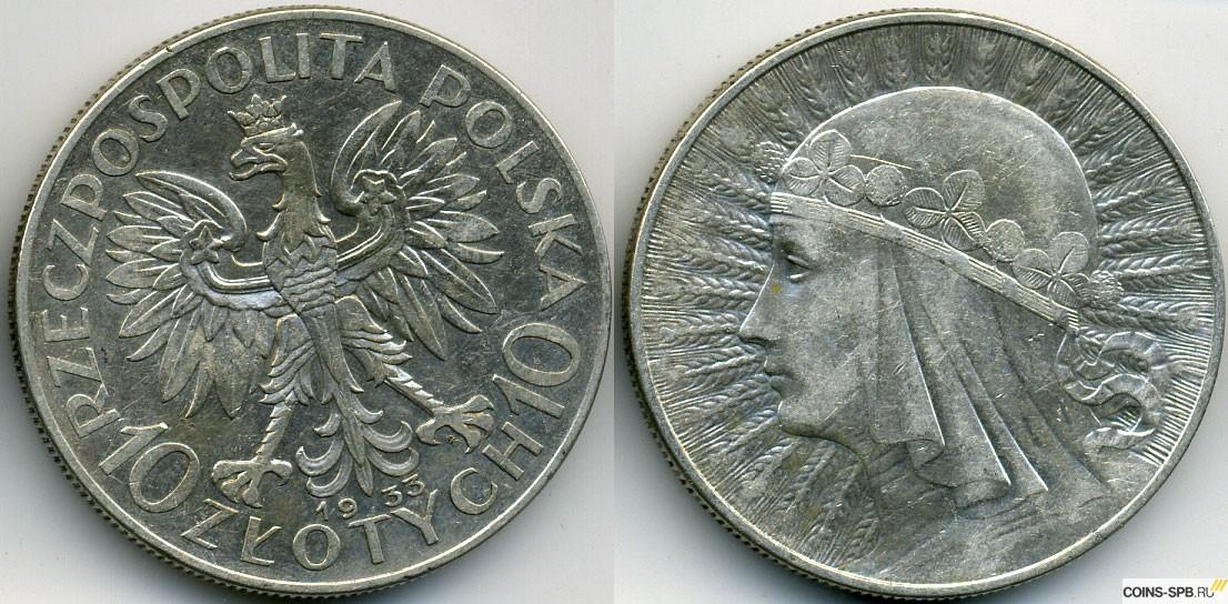Продать монеты в польше самая дорогая юбилейная монета 2