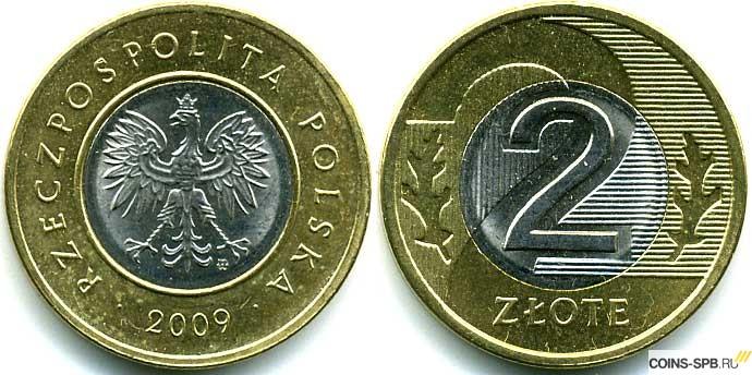 Куплю 2 злотых польши 1 копейка 1949 года цена стоимость монеты