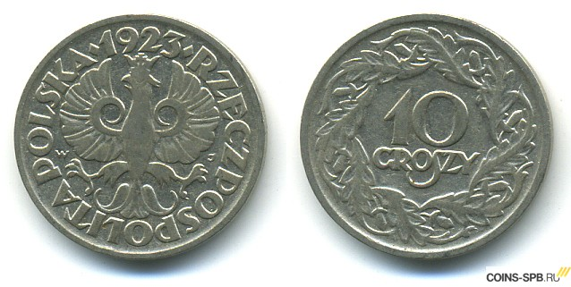 Монета 20 грошей1923 польша описание 156000 рублей