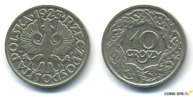 Монета 10 groszy pols 1949 цена турция 1 лира 2009