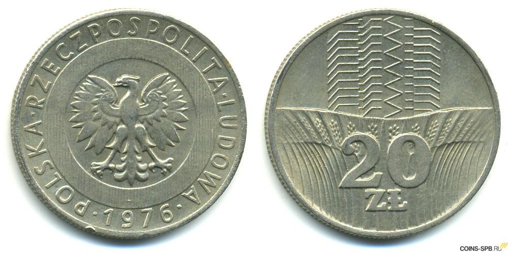 Монета злоты ценные 50 копеечные монеты