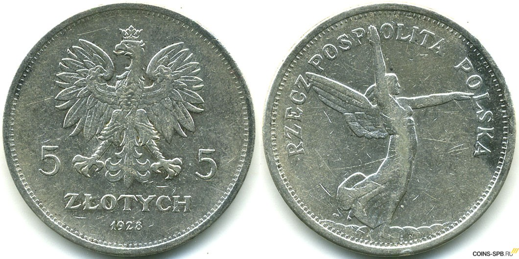 Монеты польши 5 злотых определение подлинности монет