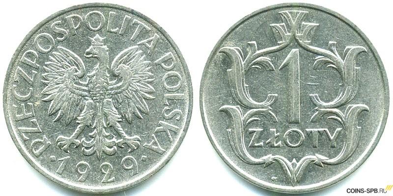 1 злотый 1929 года цена монеты 20и10грошь 1949года продать какая цена