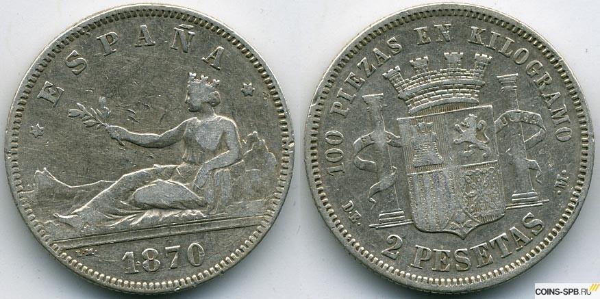 Купить монеты испании царская монета 2 рубля 1722