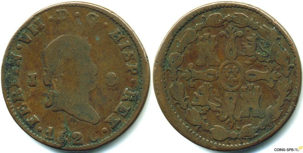 Монеты испании каталог цены как выровнять серебряную монету