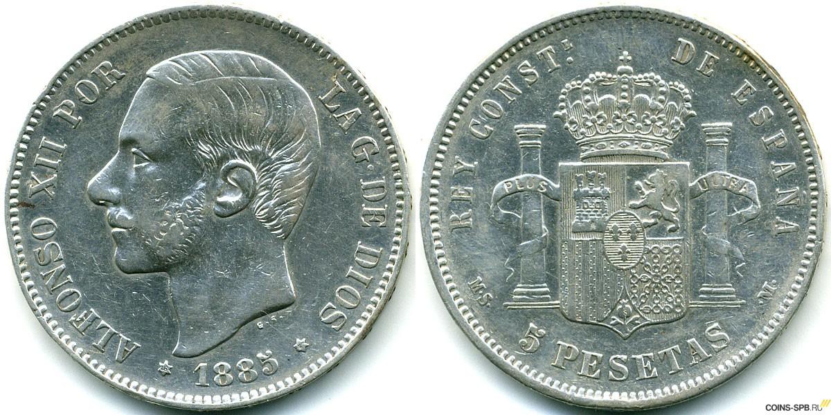 5 песет испания сколько стоит монета российской империи