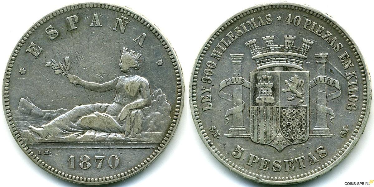 Боны и монеты испания 500 000 рублей 1995 года цена