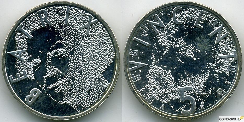5 евро 2005 нидерланды 60 лет окончания второй мировой войны 20 коп 1973 года цена